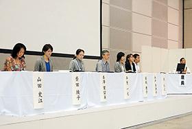 日病薬関ブロ学術大会