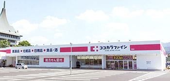 奈良県に調剤併設店開設
