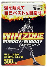 スポーツサプリメント「WINZONE ENERGY×ENERGY(ウィンゾーンエナジーエナジー)」