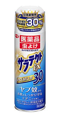 医薬品サラテクトEXプレミアム30
