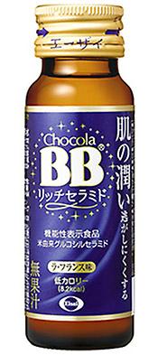 チョコラBBリッチセラミド