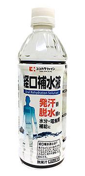 ココカラファイン経口補水液
