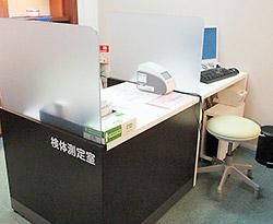 各種測定機器を備えた健康チェックステーション