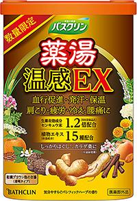 バスクリン薬湯温感EX