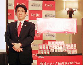 新製品発売の背景と今後の取り組みを示す湧永社長