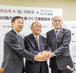 握手を交わす3氏。左から山田会長兼CEO、荒井知事、竹内幹郎宇陀市長