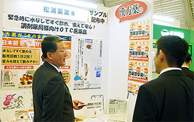日本薬局学会学術総会では多くの薬剤師が興味を示した