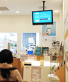 アイセイ薬局のデジタルサイネージ(東京中央区の日本橋室町店)
