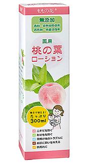 薬用・桃の葉ローション
