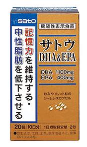 サトウDHA&EPA
