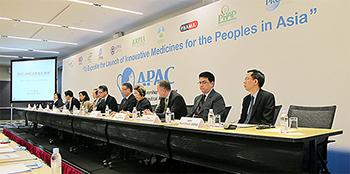 アジア製薬団体連携会議