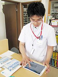 1人1台タブレット端末を持ち、薬局内外を問わず活用