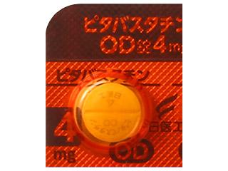 サンプル画像1錠版hoso_big.jpg