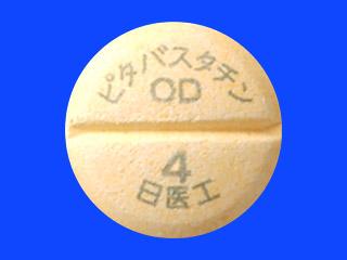 サンプル画像1錠版zaikei_big.jpg