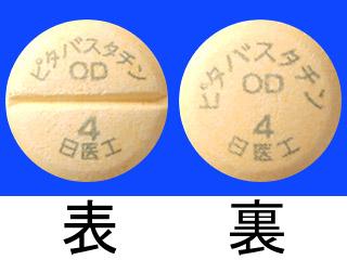 サンプル画像2錠版zaikei_big.jpg