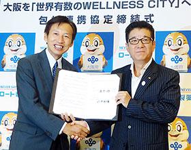 締結式で握手を交わすロート製薬山田会長(左)と松井知事