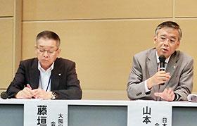 左から藤垣氏、山本氏
