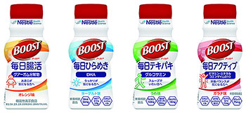 ネスレ日本の新製品「BOOST」