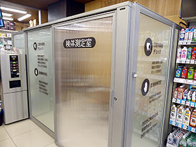 「検体測定室」を設置するドラッグストアも増えている