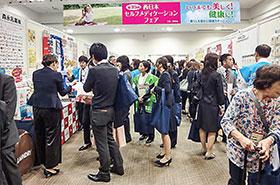 約1400人が来場し盛況だった第35回西日本セルフメディケーションフェア