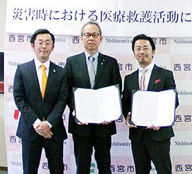 協定締結式に出席した西宮市の今村市長(右)、西宮市薬の鄭淳太会長(中央)と植田篤治理事