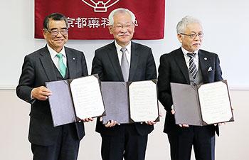 協定を締結した3者。右から医療法人社団都会・渡辺理事長、京都薬大・後藤学長、ゆうHD・宇野会長