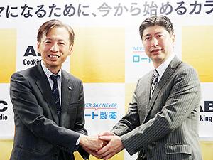 ロート製薬の山田会長兼CEO(左)とABCクッキングスタジオの松谷社長