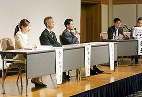 12、13に開かれた第2回日本老年薬学会学術大会