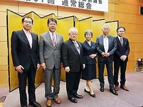 木平会長(左から3人目)と5人の副会長