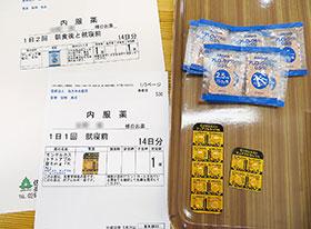 Drugstar Mateの写真付き薬袋