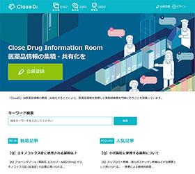 ウェブサイト「CloseDi」