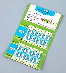 神戸大学附属病院薬剤部での抗癌剤パッケージ