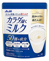 「カラダ届くミルク」
