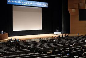 日本感染症学会