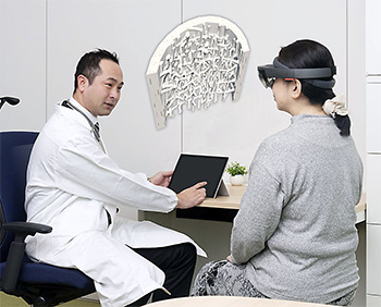 複合現実技術で服薬支援