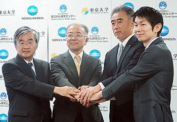 中央左から油谷浩幸氏、藤井清孝氏