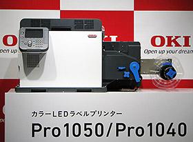 世界初の幅狭カラーLEDラベルプリンター「Pro1050/Pro1040」