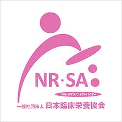 「NR・サプリメントAD」マーク