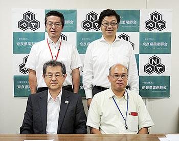 奈良県薬、広域連合、連合会の関係者(前列左が奈良県薬の竹上会長)
