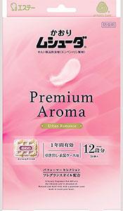 かおりムシューダPremium Aroma