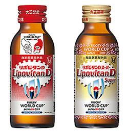 ラグビーワールドカップ2019限定ボトル