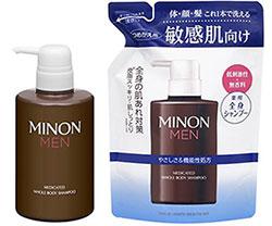 ミノンメン薬用全身シャンプー