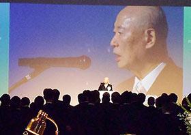 創立70周年・持株会社制移行10周年記念祝賀会