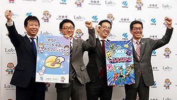 松村真宏氏(右から2人目)らプロジェクト参加者