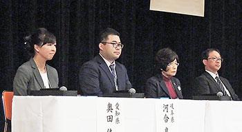 各県の薬剤師が薬薬連携や多職種連携の取り組みを紹介した