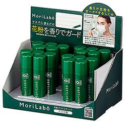 MoriLabo花粉バリアスティック20本セット