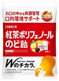日東紅茶 紅茶ポリフェノールのど飴