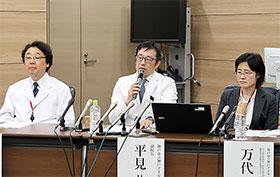 9日に神戸市内で開かれた記者会見