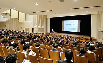 東京都が事業者向け講習