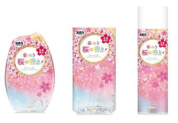 桜の香りの3アイテム